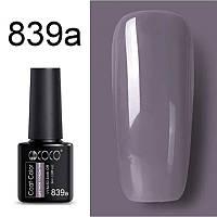 Гель-лак сіро-ліловий GDCOCO 839а (8 мл)