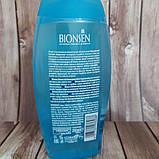 Гель для душу Bionsen Океан 250 мл, фото 2