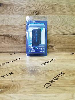 Универсальная мобильная батарея Power Bank Competition Power 5200mAh Max USB Charger (NEW)