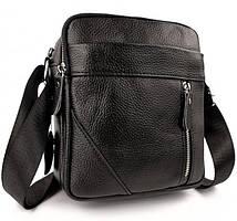 Мужская сумка кожаная Keizer K1B5 черный
