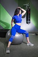 Ivy Park для фитнес тренировок, фото 4