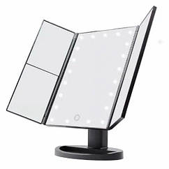 Зеркало с LED подсветкой тройное WJ26, (Чёрный)