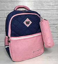 Вместительный школьный рюкзак ортопедическая спинка + пенал | портфель для девочки 2 - 3 - 4 - 5 класс