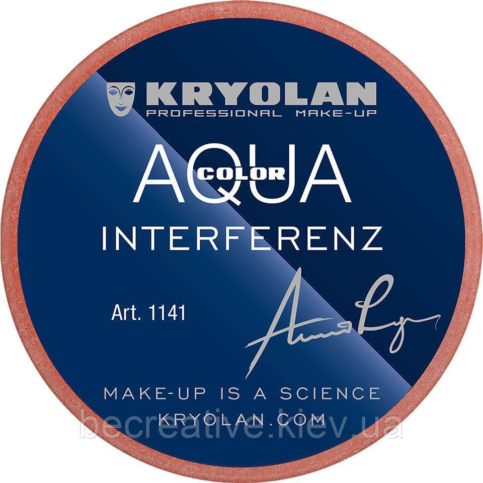 Глянцевый аквагрим AQUACOLOR INTERFERENZ, 8 мл (оттенок B 5 G)