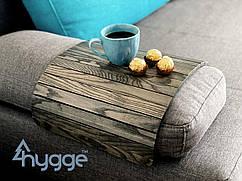 Деревянный столик-накладка на диван для завтрака Hygge™ графит