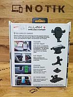 Универсальное автомобильное крепление c безпроводной зарядкой для телефона Grip all in one Wireless Charger, фото 2