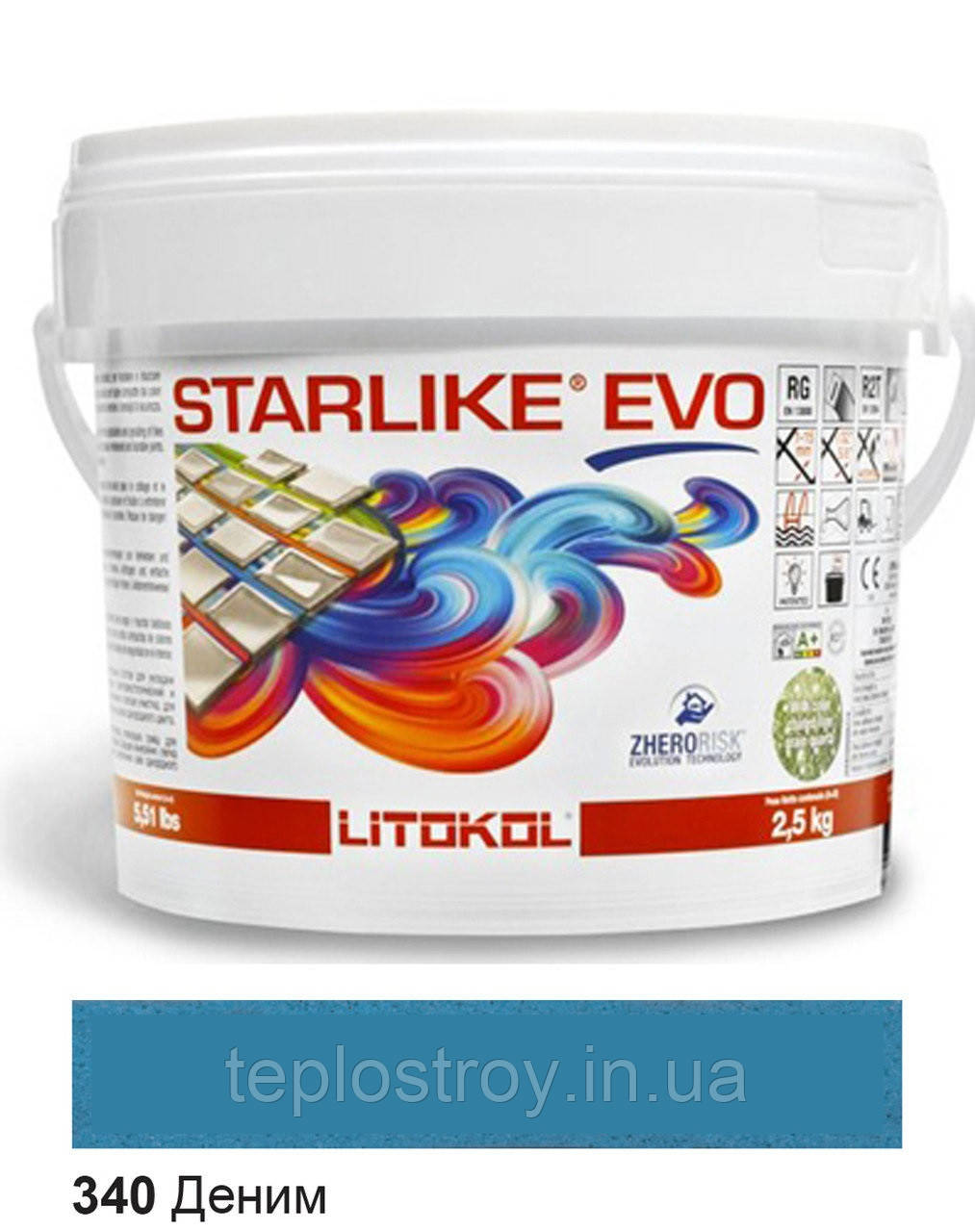 Епоксидна затирка Starlike EVO GLAM COLLECTION 340 (Денім) 2.5 кг