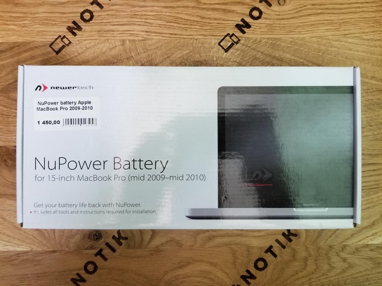"""Аккумулятор для MacBook Pro 15"""" 2009 - 2010 NewerTech NuPower Battery (NEW)"""