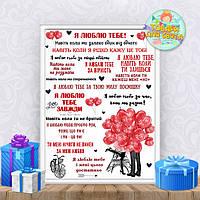 "Постер ""Закохана пара. Париж"" на День святого Валентина / 14 лютого / день закоханих А4 + рамка (чоловіку)-"