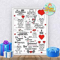 """Постер """"Закохана парочка"""" на День святого Валентина / 14 лютого / день закоханих А3 + рамка -"""