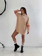 Удлинение женское спортивное платья - худи