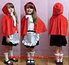 Костюм Красной Шапочки с накидкой велюр  3-5 лет