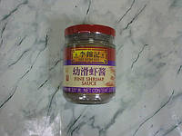 Креветочный соус (fine shrimp sauce Lee Kum Kee)  227г.