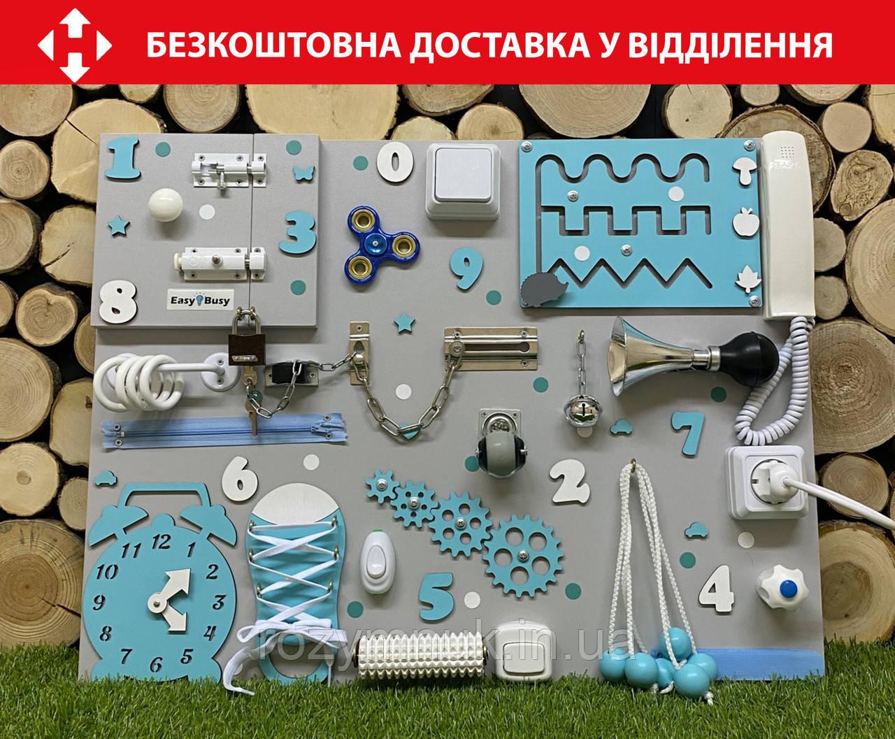 Развивающая доска Бизиборд Модель 50*65 с телефонной трубкой!  бізіборд бирюза