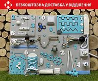 Развивающая доска Бизиборд Модель 50*65 с телефонной трубкой!  бізіборд бирюза, фото 1
