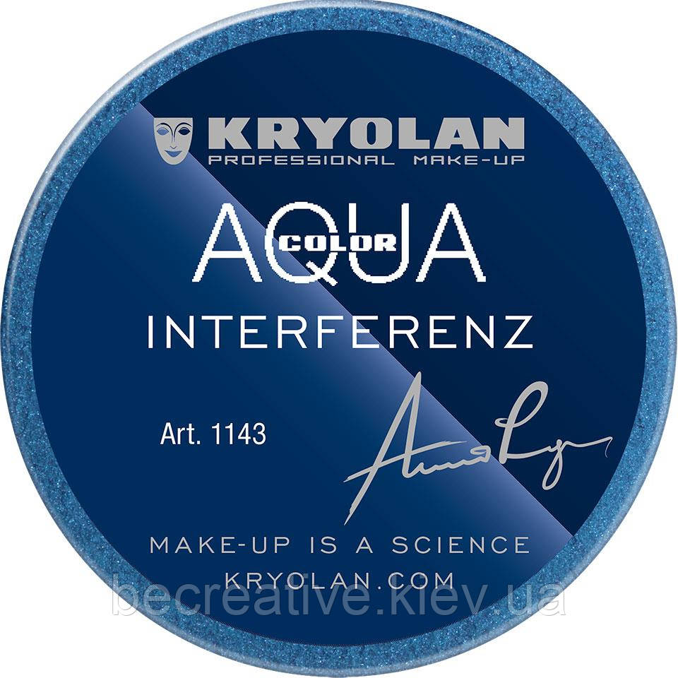 Глянцевый аквагрим AQUACOLOR INTERFERENZ, 55 мл (оттенок CL blue G)