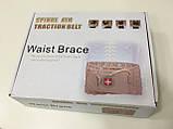 Пояс-корсет для спины Spinal Air Traction Belt Waist Brace, фото 3