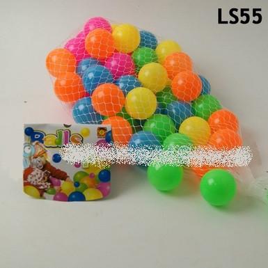 М'ячики для сухого басейну 5,5 см, 50шт
