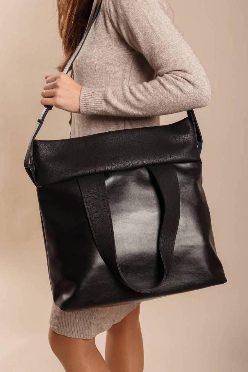 """Вместительная сумка-шоппер """"Меган"""" 5243"""