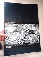 Цветная бумага А3 чёрная 10л ВР3110Е