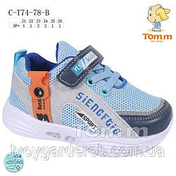 Кросівки дитячі Кросівки Tom.M h21-26 (код 7483-00)