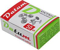 """Кнопки """"Datum"""" №D1730/ТТN001/300080 нікель(50шт)(10)(1000)"""