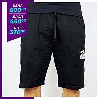 Мужские спортивные шорты Adidas черный.Чоловічі спортивні шорти Adidas чорний.