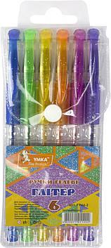 "Набір ручок гел. ""Умка"" №ГР44-2 6кольор. Glitter(12)(144)"