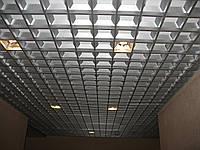 """Подвесные потолки решетчатые """"Пирамидальный Грильято""""  150х150 (яч. 100)"""