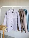 Рубашка из пальтовой ткани с поясом ROMASHKA лиловая, фото 3