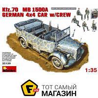 Модель 1:35 военная - Miniart - Kfz.70 (MB 1500A) German 4x4 Car w/Crew (MA35139) пластмасса