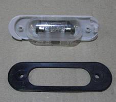 Ліхтар освітлення номерного знаку ВАЗ 2105, 2107 + прокладка Освар