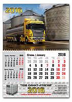 Разработка и изготовление квартального календаря мини