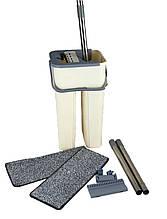 Комплект для прибирання відро і швабра з віджиманням EasyMop Бежевий