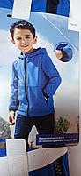 Демисезонная куртка-дождевик Crivit 86\92