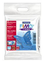Полимерная Глина, FIMO Аir, 3/8133, В упаковке: 125гр, Цвет: Голубой, (УТ0006745)