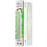 Аварийная лампа с аккумулятором DP LED-720