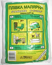 Защитная малярная плёнка 4х5=20 м2 0,007 мм