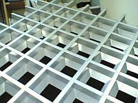 """Подвесные потолки решетчатые """"Пирамидальный Грильято"""" 200х200 (яч.150)"""