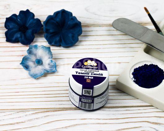 Краситель сухой Confiseur Темно-синий