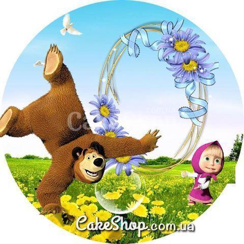Сахарная картинка Маша и Медведь 3