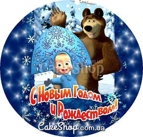 Сахарная картинка Маша и Медведь 7