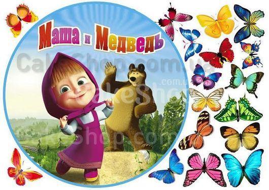 Сахарная картинка Маша и Медведь 17