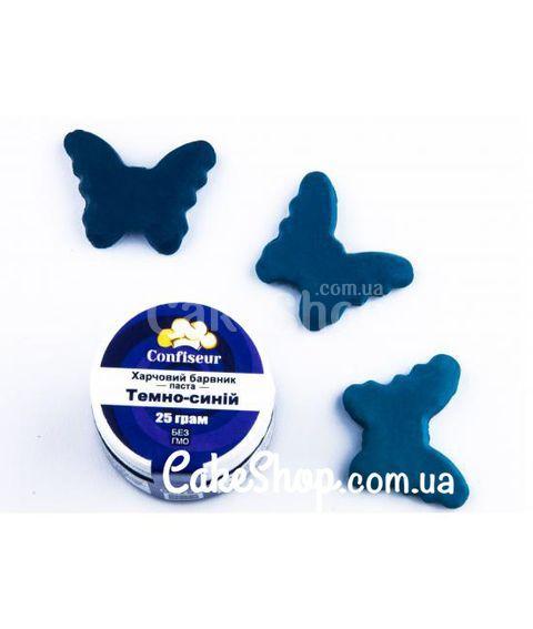 Краситель пастообразный Темно-синий Confiseur