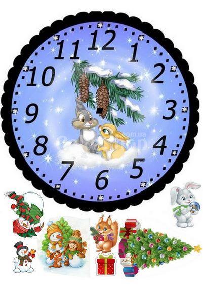 Вафельная картинка С Новым годом 36