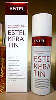 Кератиновая вода-спрей Estel Keratin для волос