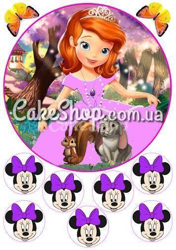 Сахарная картинка Принцесса София 1