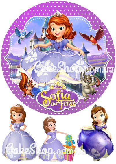 Сахарная картинка Принцесса София 7