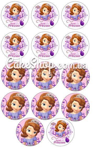 Сахарная картинка для капкейков Принцесса София 11