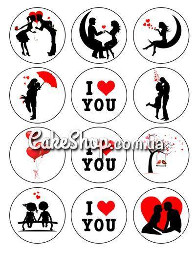 Сахарная картинка День Св. Валентина 10